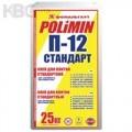 Клей для плитки Полімін П-12 СТАНДАРТ 25кг