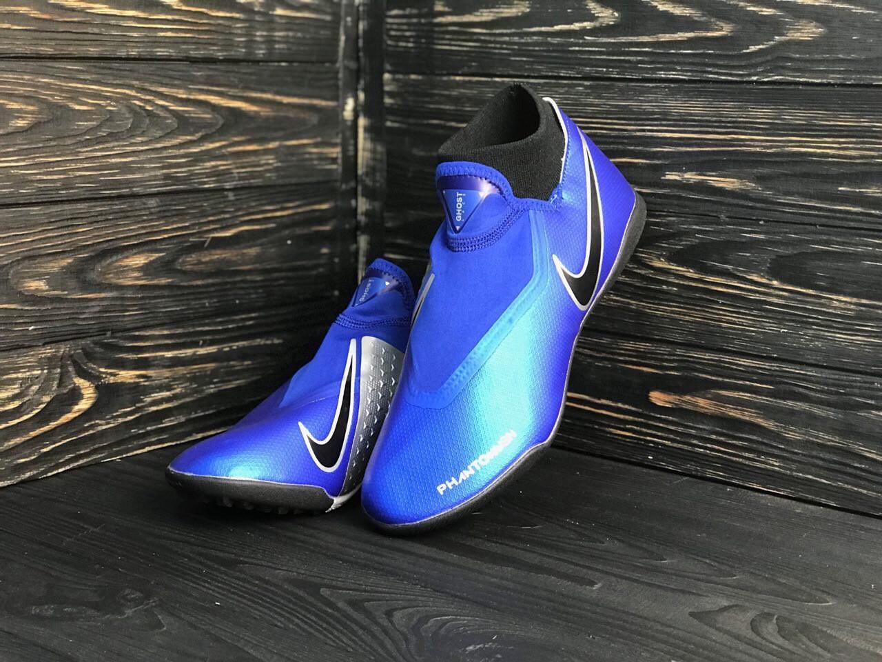 Сороконожки футбольные Nike Phantom VSN с носком синие 1141 (реплика)
