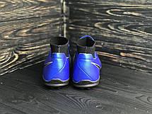 Сороконожки футбольные Nike Phantom VSN с носком синие 1141 (реплика), фото 3