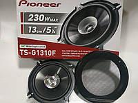 Колонки Pioneer 1310F 13см