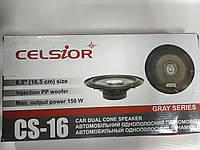 Колонки CELSIOR Gray CS-16 16см
