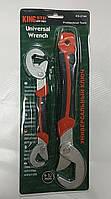 Набор ключей гаечных универсальных 9-22mm / 23-32mm