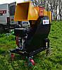 """Подрібнювач гілок з дизельним двигуном 14 л. с. діаметр гілок 120 мм """"Shkiv 2В120Д"""", фото 2"""