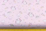 """Бязь польская """"Мини единороги и облака с капельками"""" на розовом фоне (2202а), фото 2"""