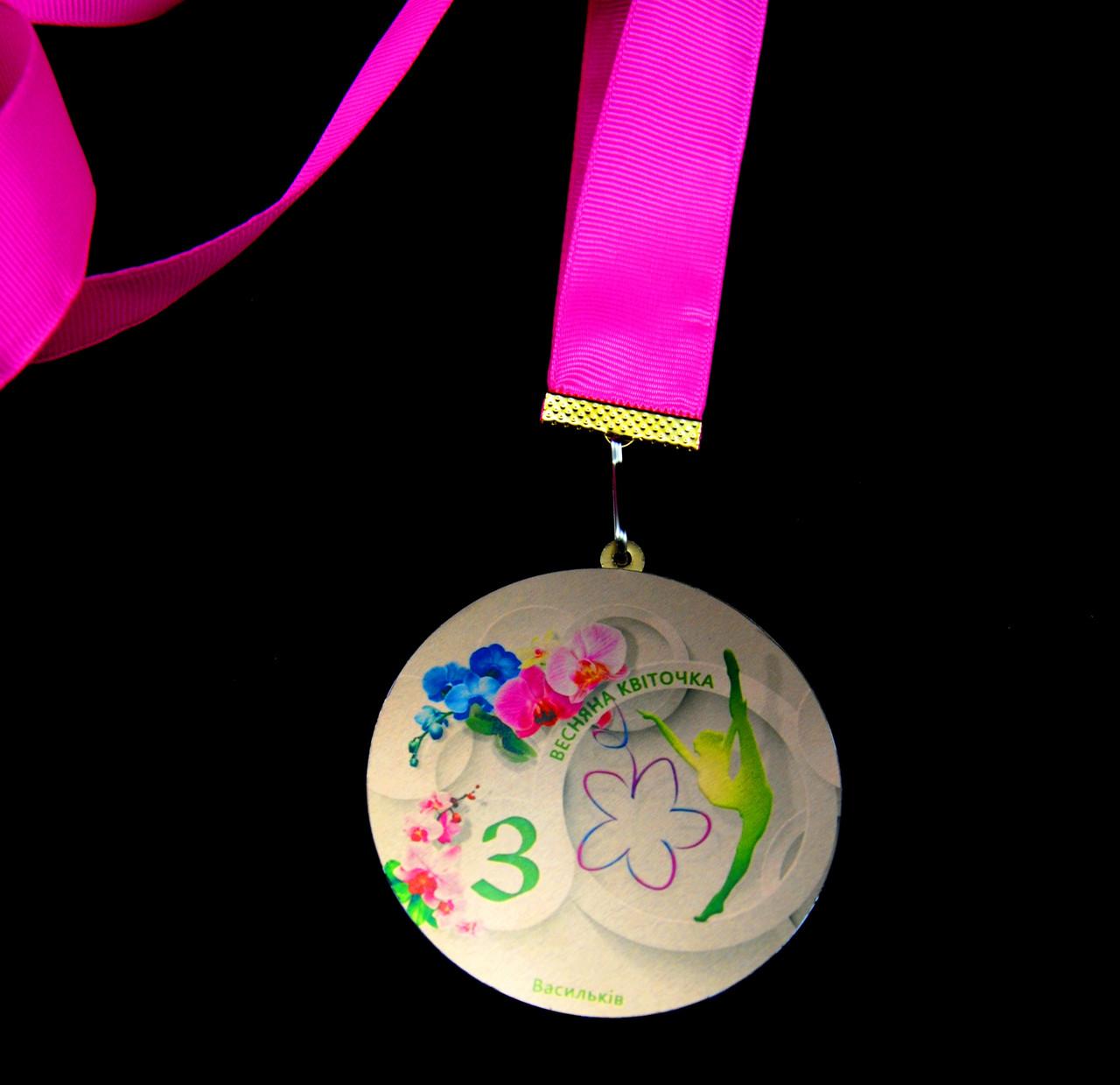 Медаль индивидуальная металлическая