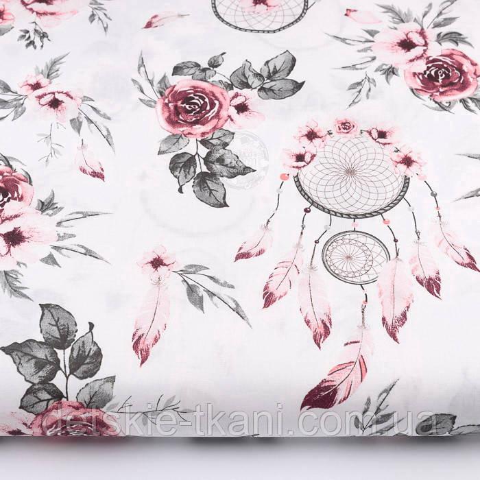 """Ткань хлопковая """"Ловцы снов и серо-бордовые розы"""" на белом  № 2203а"""