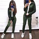 Женский спортивный костюм: мастерка и брюки (в расцветках), фото 2