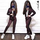Женский спортивный костюм: мастерка и брюки (в расцветках), фото 6