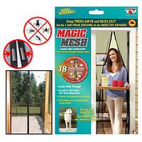 Магнитные шторы «Magic mesh» 2.10м Х1м, фото 1
