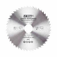 Пильный диск Дніпро-М 125 22.2 48Т, б/н
