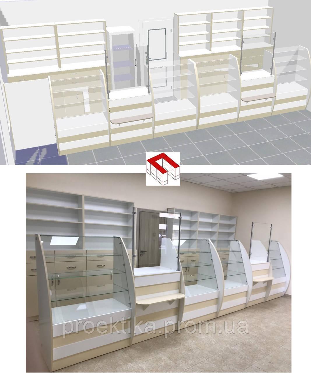 Мебель для аптек. Бежевый цвет аптечного оборудования.