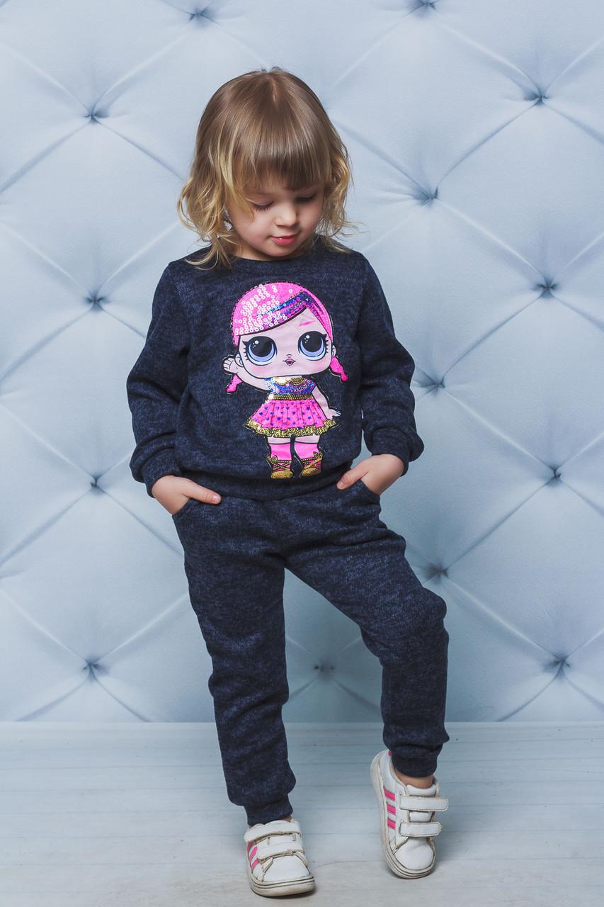 Детский спортивный костюм для девочки  с LoL Джинс