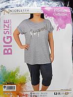"""Женская пижама большого размера """"Nicoletta"""" №84229 (капри)"""