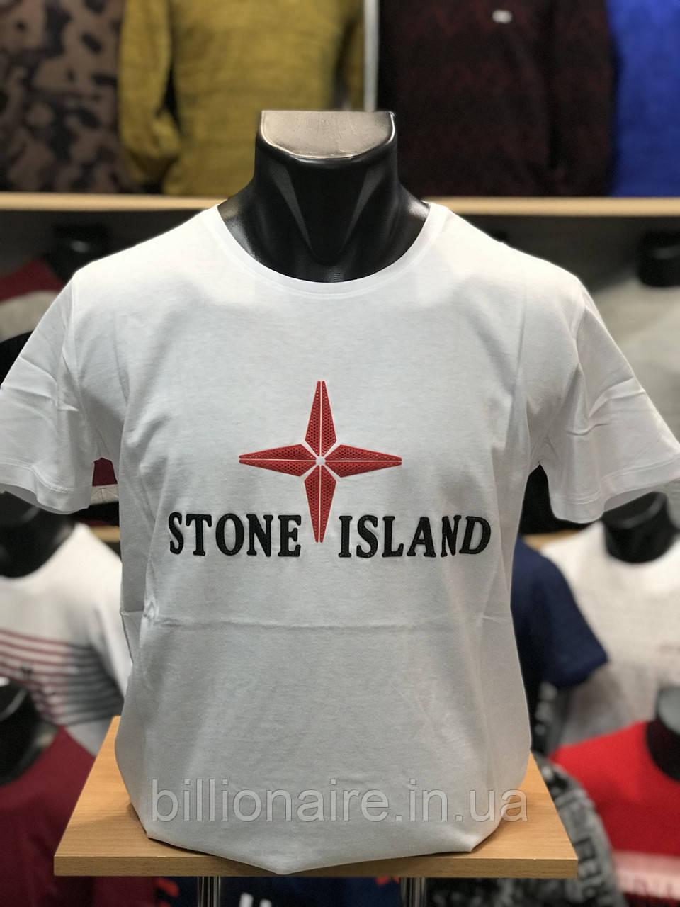 Футболка Stone Island Білий