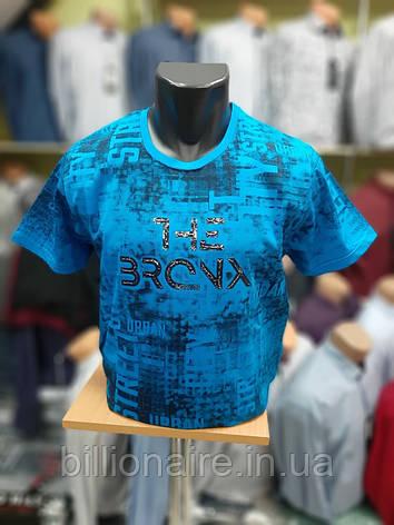 Футболка чоловіча Bronze Яскраво-Блакитний, фото 2
