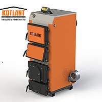 Котел твердотопливный KOTLANT КГУ-20 кВт (под горелку)