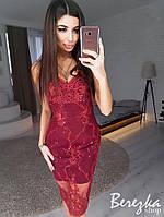 Кружевное платье облегающее длиной миди без рукава 66PL2603, фото 1