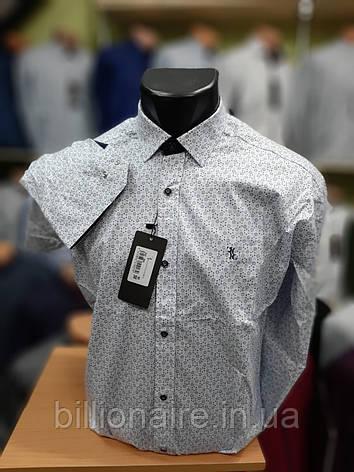 Сорочка Billionaire Білий репліка, фото 2