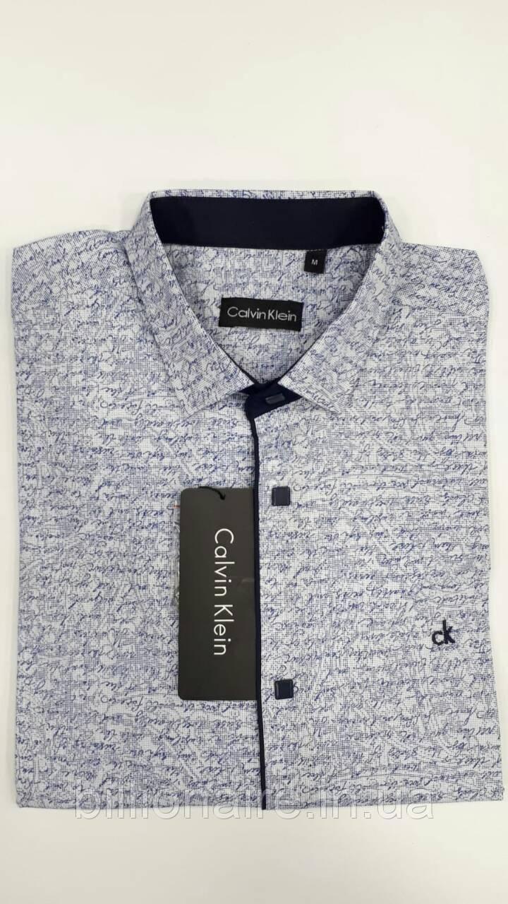 Сорочка Calvin Klein