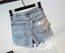 Костюм футболка і шорти джинсові з аплікацією S-XL, фото 3