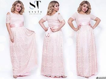 Изысканное гипюровое платье в пол с вырезами на плечах с 48 по 54 размер