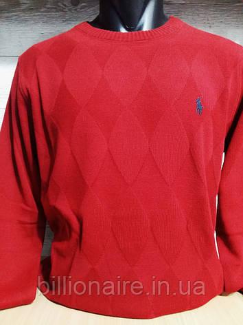 Джемпер Polo Червоний, фото 2