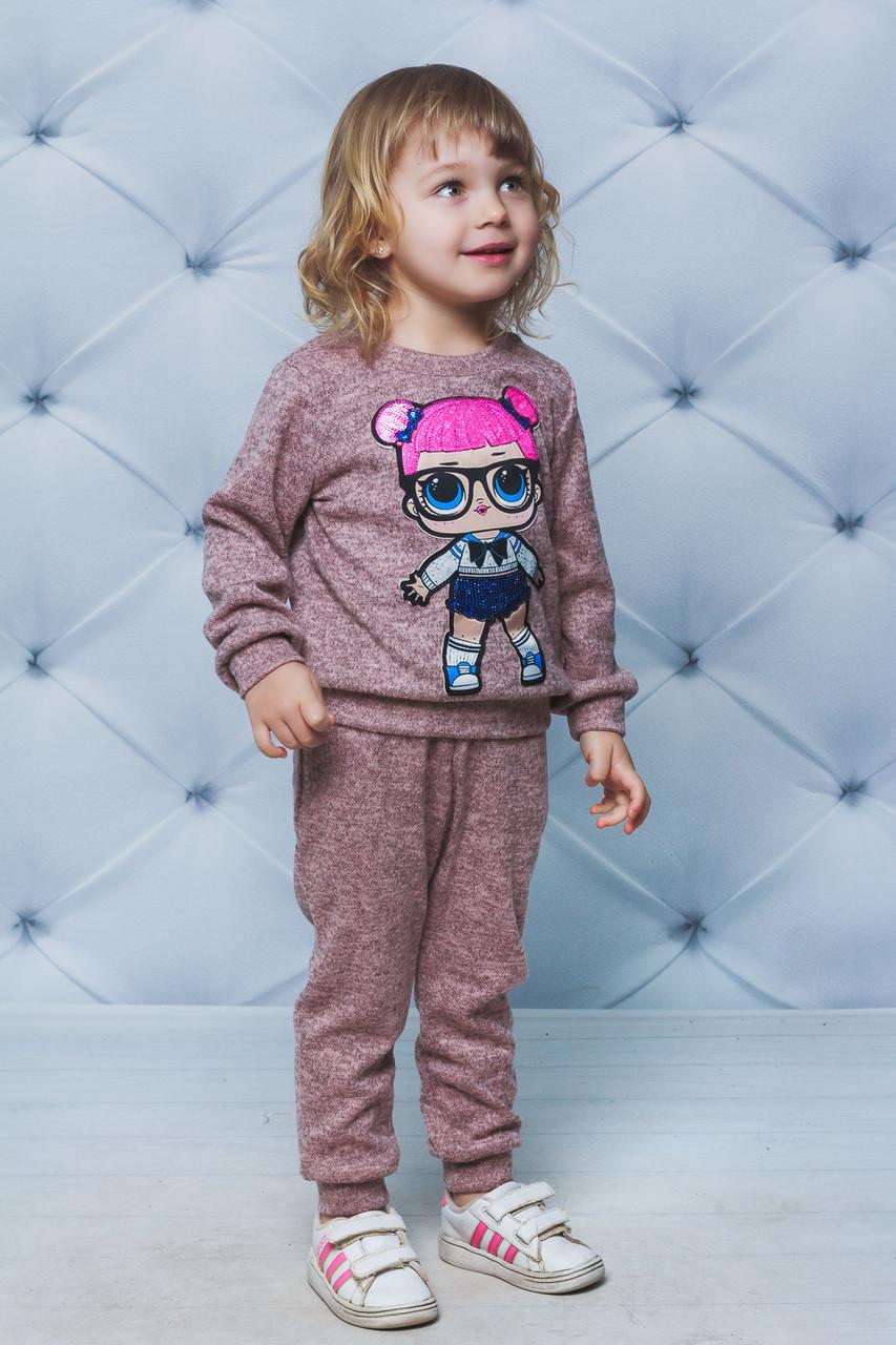Детский спортивный костюм для девочки  с LoL Персик