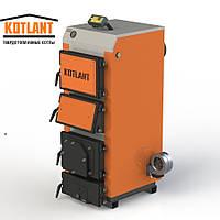 Котел твердотопливный KOTLANT КГУ-25 кВт (под горелку)