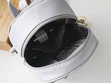 Элегантный набор с брелком мишкой 3в1, рюкзак сумка визитница, фото 3