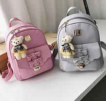 Элегантный набор с брелком мишкой 3в1, рюкзак сумка визитница, фото 2