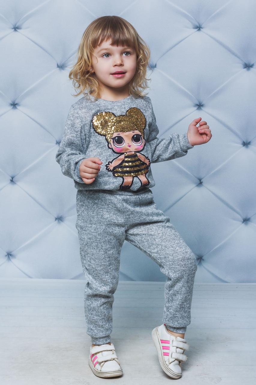 Детский спортивный костюм для девочки  с LoL Светлый- меланж