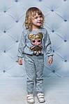 Детский спортивный костюм для девочки  с LoL Светлый- меланж, фото 2