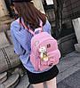 Элегантный набор с брелком мишкой 3в1, рюкзак сумка визитница, фото 6