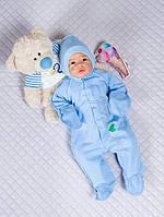 """Комбинезон с шапочкой """"Мамина любовь"""" для новорожденных. Голубой. Размер 56-62, фото 1"""