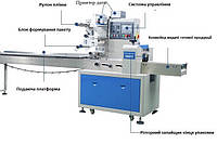 Автоматическая горизонтальная упаковочная машина типа Flow pack ( Флоу пак )