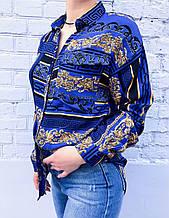 Рубашка женская Zara с рисунком (синяя)