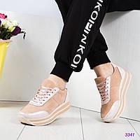 Женские кроссовки в цвете пудра на толстой подошве, из натуральной замши/кожи 36 39 ПОСЛ.РАЗМЕРЫ