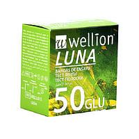 Тест-полоски Wellion® LUNA  №50 (Веллион ЛУНА 50 шт)