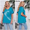 Женская летняя удлиненная футболка в больших размерах 6BR1649