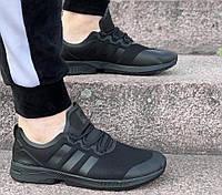 Кроссовки мужские Adidas Slam D1807 черные, фото 1