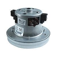 Мотор SKL 1400W VAC046UN для пилососів
