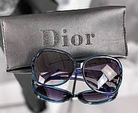 Очки Dior blue D1995