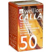 Тест-полоски Wellion Calla №50 (Веллион КАЛЛА 50 шт)