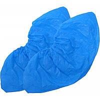 Бахилы полиэтиленовые ECO PLUS Ampri 2,5 гр 10 УП 1000 шт  голубые
