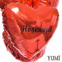 """Коробка с надписью: """"Любимому"""" и  связка из 5 красных сердец с комплиментами мужчине, фото 3"""