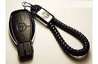 Брелок для ключей с логотипом Mercedes -benz