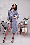 Женское стильное платье-рубашка в полоску ( в расцветках), фото 2