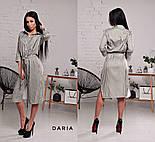 Женское стильное платье-рубашка в полоску ( в расцветках), фото 4