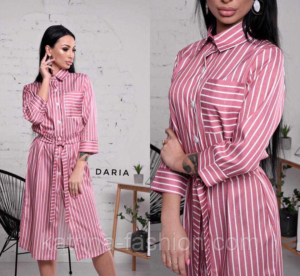 Женское стильное платье-рубашка в полоску ( в расцветках)
