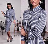 Женское стильное платье-рубашка в полоску ( в расцветках), фото 6